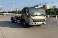 楚飞牌CLQ5041ZXX6NJL型车厢可卸式垃圾车