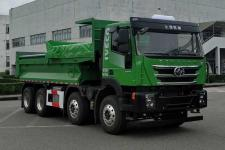 红岩牌CQ3317HD10256V型自卸汽车图片