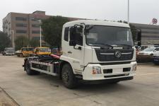 楚胜牌CSC5180ZXX6DF型车厢可卸式垃圾车