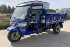 五征牌7YP-1750DJ8型自卸三轮汽车