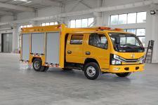 程力牌CL5045XXH6YH型救險車