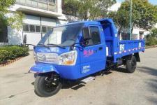 时风牌7YPJZ-17100PDC1型自卸三轮汽车