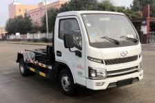 炎帝牌SZD5043ZXXSH6型车厢可卸式垃圾车