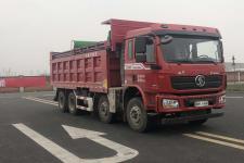 陕汽牌SX3319LB296型自卸汽车图片