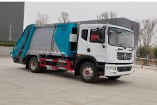 程力牌CL5160ZYS6HQ型壓縮式垃圾車