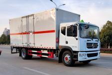 国六东风d9杂项危险物品厢式运输车