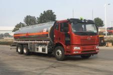 楚胜牌CSC5260GYYLC6A型铝合金运油车