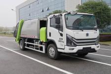 中联牌ZBH5101ZYSDNSHEV型插电式混合动力压缩式垃圾车图片