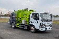 今创嘉蓝牌KTE5070TCADF6型餐厨垃圾车图片