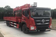 东风牌EQ5256JSQL6D31型随车起重运输车图片