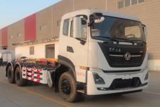 瑞力星牌RLQ5250ZXXD6型車廂可卸式垃圾車