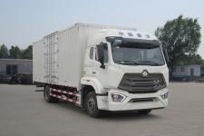 豪沃牌ZZ5167XXYN601JF1型厢式运输车图片