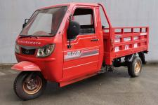 鑫力霸牌XLB250ZH-7型正三轮摩托车图片