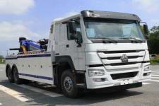 程力牌CL5250TQZZ6ZQ型清障車