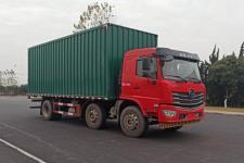 东风牌DFV5253XXYGP6D2型厢式运输车图片
