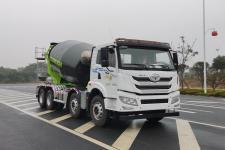 中联牌ZLJ5318GJBJW2E型混凝土搅拌运输车