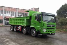 万山牌WS3311G5B型自卸汽车
