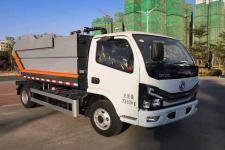 东风牌EQ5071ZZZS6型自装卸式垃圾车图片