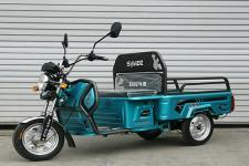 星赛克牌XSK1500DZH-4型电动正三轮摩托车