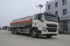 醒獅牌SLS5267GYYZ6型運油車