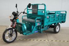 新光佳运牌XZ1500DZH-5型电动正三轮摩托车图片