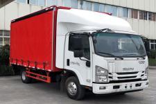 庆铃牌QL5043CYLBUHAJ型瓶装饮料运输车图片