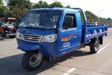 7YPJ-1475B五星三轮农用车