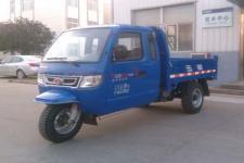 7YPJ-1150D5B五星自卸三轮农用车(7YPJ-1150D5B)