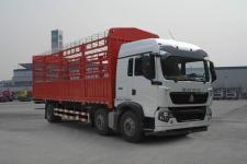 豪沃牌ZZ5257CCYM56CGE1型仓栅式运输车