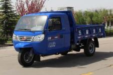 7YPJ-1750D2B五星自卸三轮农用车(7YPJ-1750D2B)