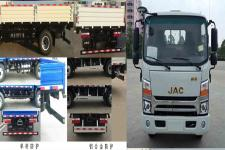 江淮牌HFC1043P91K2C2V型載貨汽車圖片