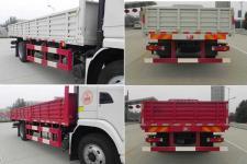 大运牌CGC1160D5BAEA型载货汽车图片