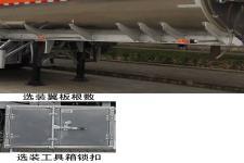 楚胜牌CSC9400GYYL型铝合金运油半挂车图片