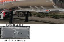 楚胜牌CSC9403GYYLE型铝合金运油半挂车图片