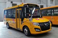 5.7米福田BJ6570S2MDB-1幼儿专用校车