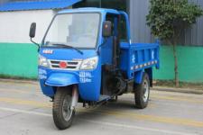 兴农牌7YPZ-1450D型自卸三轮汽车