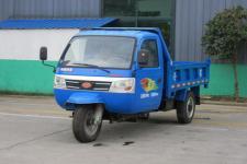 兴农牌7YPJZ-1450DB型自卸三轮汽车