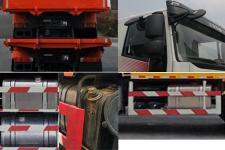 红岩牌CQ3256HMVG444S型自卸汽车图片