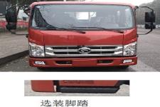 福田牌BJ2046Y7JDA-AC型越野倉柵式運輸車圖片