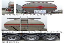 楚勝牌CSC9409GYYLEC型鋁合金運油半掛車圖片