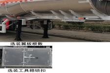 楚胜牌CSC9409GYYLEC型铝合金运油半挂车图片