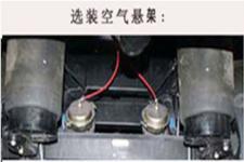 梁山宇翔牌YXM9400XYK型翼开启厢式半挂车图片