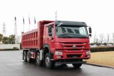 豪沃前四后八自卸车国六350马力(ZZ3317V3067F1)