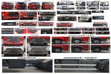 豪瀚牌ZZ4185N4216F1L型牽引汽車圖片