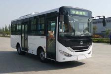 7.2米中通LCK6722D6GE城市客车