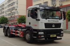程力威牌CLW5257ZXXZ6型车厢可卸式垃圾车价格