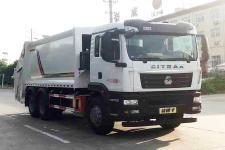 帝王环卫牌HDW5253ZYSZ6型压缩式垃圾车