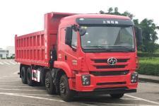 红岩牌CQ3316ZTVG306型自卸汽车图片