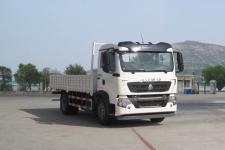 豪沃国六单桥货车200马力7925吨(ZZ1167K501GF1)
