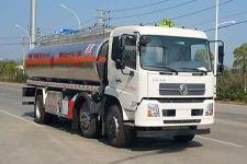 专威牌HTW5250GYYLD型铝合金运油车